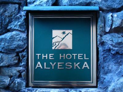 ホテルアリエスカ